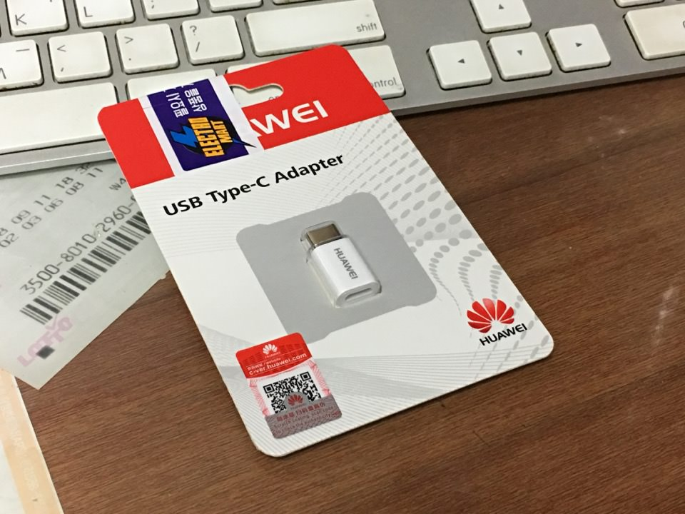 Huawei USB Type-C Adapter ⓒ kiyong2